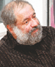 DICAN Gheorghe